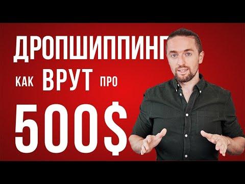 Боты биткоин visa