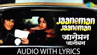 Jaaneman Jaaneman with lyrics | जान-ए-मन   - YouTube