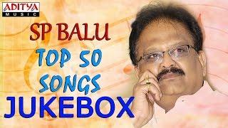 SP Balu Evergreen Top 50 Songs - Jukebox - ♫ Jabilli Kosam Akasamalle ♫