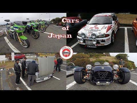 Cars of Japan, Parking lot find, Mazda turnpike