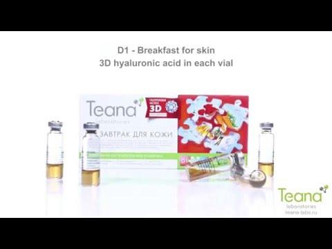Сыворотка для лица «D1 Завтрак для кожи» - TEANA