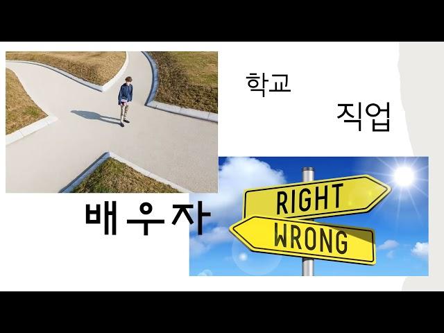 [2021.03.28] 하나님의 뜻. 김동진