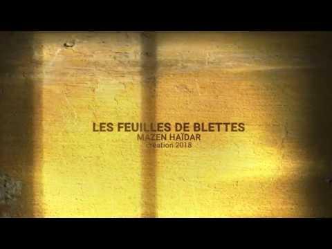 Les feuilles de blettes (festival d'Avignon)