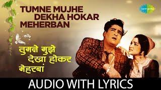 Tumne Mujhe Dekha Hokar Meherban with lyrics | Teesri