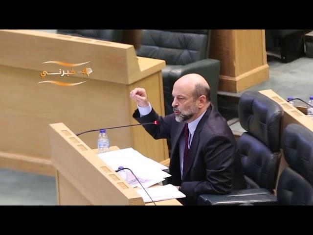 الرزاز يتحدث عن تعيينات أشقاء النواب
