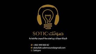 تحميل اغاني شغايض الناس + عاش من شافك فهد الحداد جلسه MP3