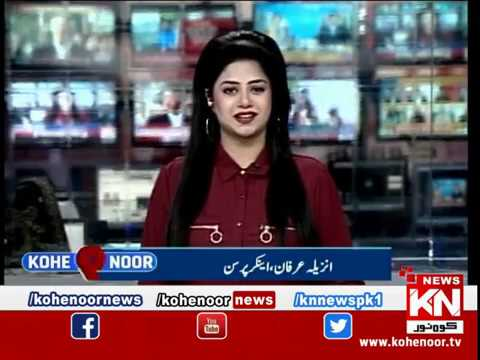 Kohenoor@9 12 December 2018 | Kohenoor News Pakistan