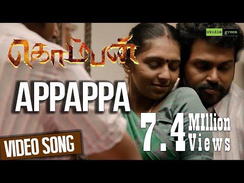 Appappa - Komban | Official Video Song | Karthi, Lakshmi Menon | G.V. Prakash Kumar