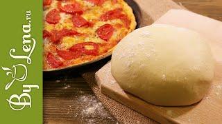 Тесто для пиццы на кефире -  самый удачный рецепт!