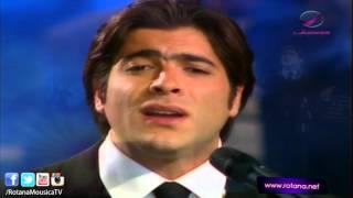 اغاني حصرية وائل كفوري - شو رأيك .. من هلا فبراير 2004 - HD تحميل MP3