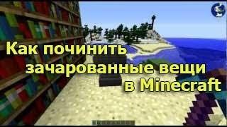 Команды консоли — Minecraft Wiki