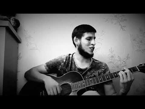 Наутилус Помпилиус- Дыхание на гитаре
