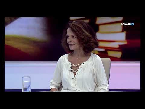 Βιβλιοβούλιο: «Ζαν Ανούιγ Οιδίποδας» (04/10/2020)