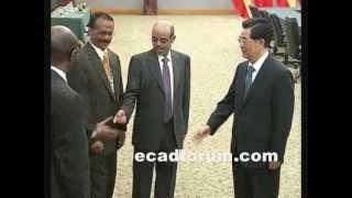Henoke Yeshitila poem dedicated to Meles Zenawi
