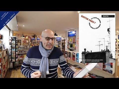 Vidéo de Eric Charmes