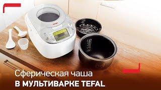 Мультиварка TEFAL RK812132 от компании F-Mart - видео