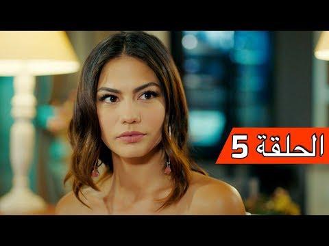 الطائر المبكرالحلقة 5 Erkenci Kuş
