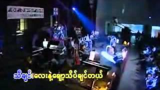 Michael Learns To Rock - Blue Night (Cover Myo Gyi Copy)