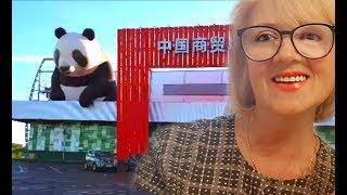 ЧТО можно купить в Китай городе ???