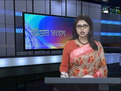 06 Pm News || সন্ধ্যা ৬টার সংবাদ || 05 June 2020 || ETV News