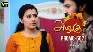 Azhagu - Tamil Serial   அழகு   Episode 667 Promo   Sun TV Serials   01 Feb 2020   Revathy