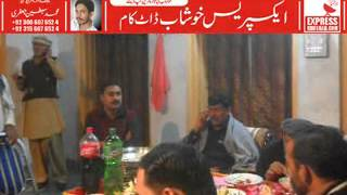 preview picture of video 'ASIF BHA IN A PARTY BY HIS FRIEND'
