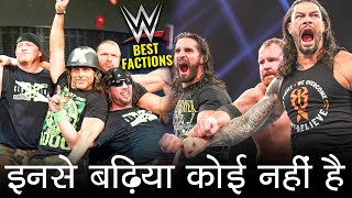 Top 10 Greatest WWE Factions / Teams In History (Hindi)