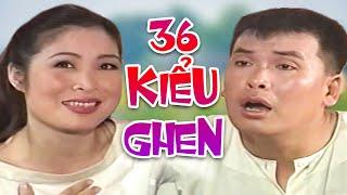 """Hài """" 36 Kiều Ghen """" Hài Xưa Hồng Vân, Hữu Nghĩa Hay Nhất"""