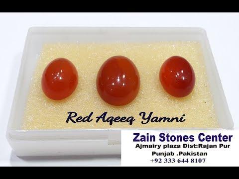 Aqeeq Yamni PrIce In Pakistan   Original Red Aqeeq    Red