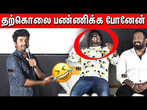 Sivakarthikeyan Ultimate Comedy Speech at Plan Panni Pannanum Audio & Trailer launch | DD | Robo