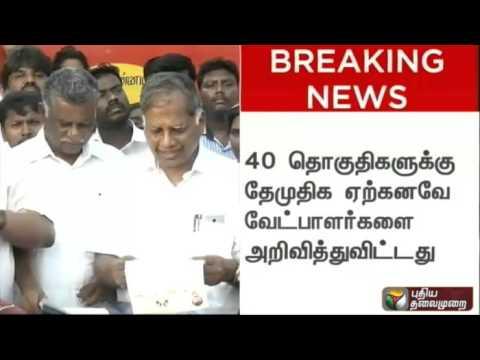 G-Ramakrishnan-Announces-CPI-M-Contesting-Constituency-in-Tamilnadu