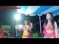 #Pawan Babu Ka Number Block Song #पवन बाबू का नम्बर ब्लाक सांग प्रोग्राम