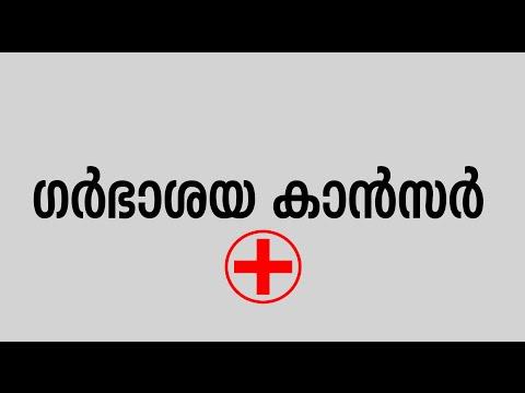 Papillomavirus contagieux toilettes