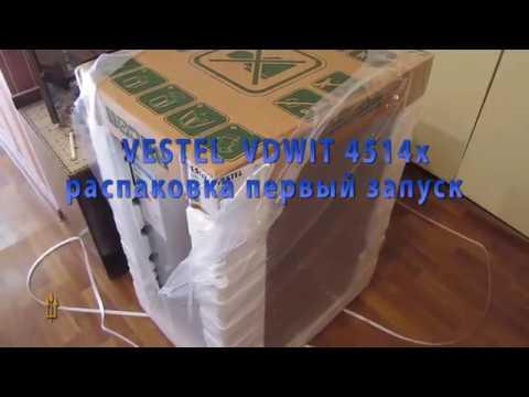 VESTEL  VDWIT  4514x распаковка и включение
