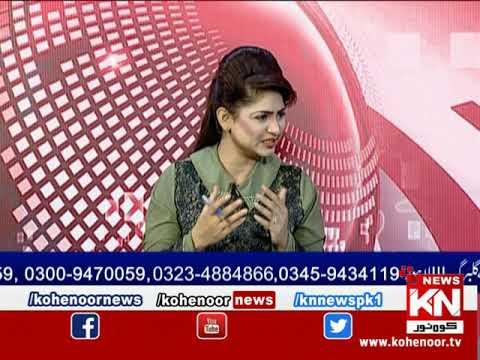 Kohenoor@9 16 September 2020 | Kohenoor News Pakistan