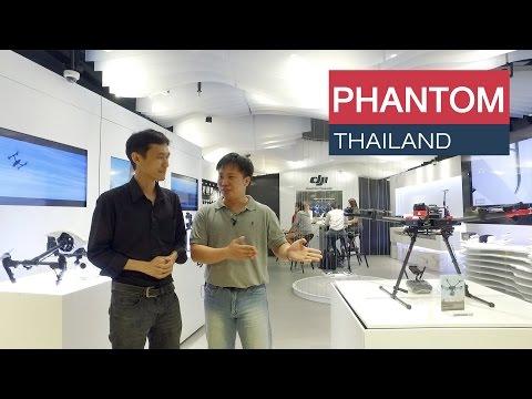 Tech Chill ตอนที่ 175 พาทัวร์ร้าน DJI ที่ Siam Discovery