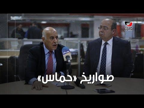 حركة فتح: صواريخ حماس تؤذينا أكثر مما تضر إسرائيل