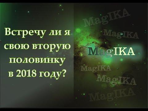 Гороскоп ноябрь месяц льва
