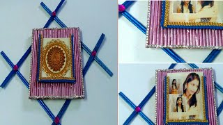 Newspaper photo frame making | #DIY arts and craft | best out of waste| wall hanging idea