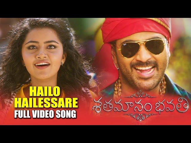 Hailo Hailessare Full Video Song | Shatamanam Bhavati Movie Songs | Sharwanand