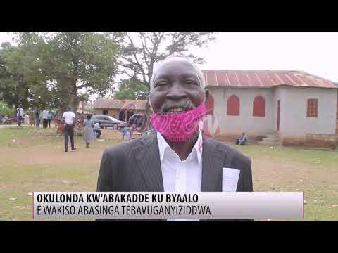Abakadde e Wakiso balonze abakulembeze baabwe ku LC e Wakiso