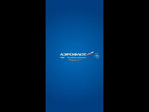 Покупка билета на самолет в программе Аэрофлот