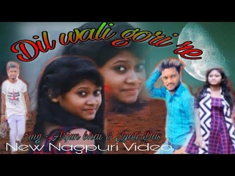 Dilwali_gori_re_nagpuri_sms_sadri_video_2019 full HD(1080p)