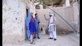 خانه برای شربت گل - شبکه خنده -  قسمت چهل و یکم / House For Sharbat Gul - Shabake Khand