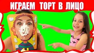 Развлечение для Детей Челлендж Торт в Лицо Веселая Игра для детей /// Вики Шоу