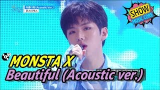 [HOT] MONSTA X - Beautiful(Acoustic Ver.), 몬스타엑스 - 아름다워 Show Music core 20170506