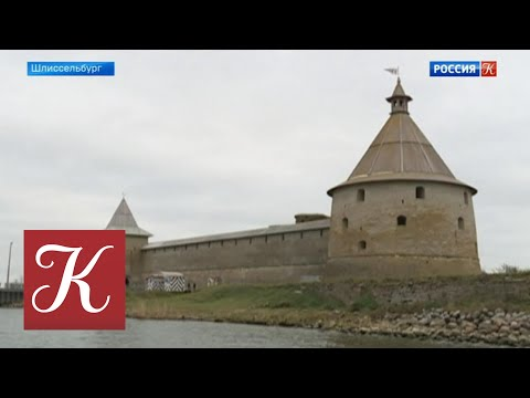 Новости культуры от 07.11.18 онлайн видео