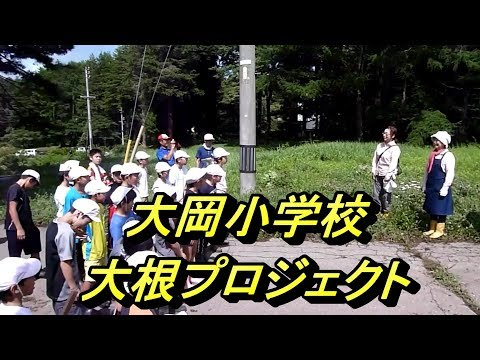 大岡小学校大根プロジェクト−種まき