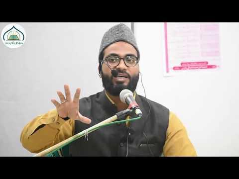 [HD] Aao Jannat Ki Sair Karen by Sheikh Fazlur Rahman Siraji Hafizahullah