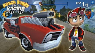 Машинки мультфильмы все серии подряд игры на андроид Beach Buggy Серия 2